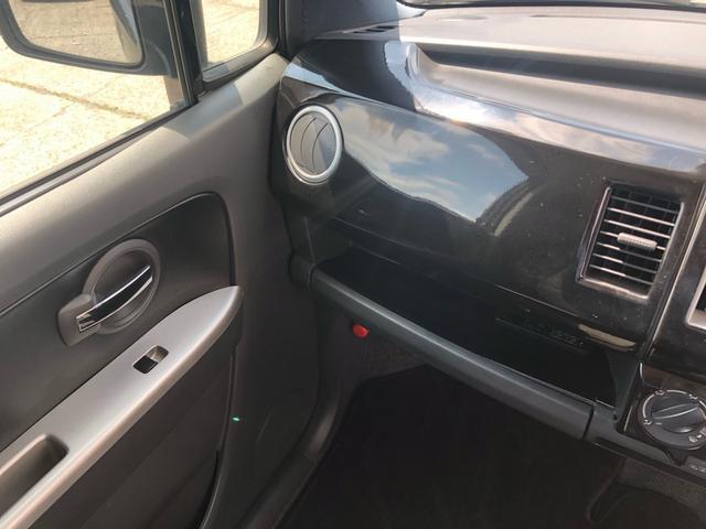「マツダ」「AZ-ワゴン」「コンパクトカー」「北海道」の中古車18