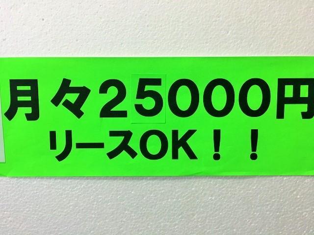 「ホンダ」「インスパイア」「セダン」「北海道」の中古車20
