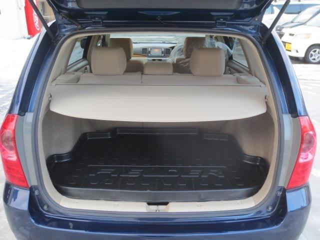 トヨタ カローラフィールダー 1.5 X Gエディション