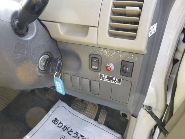 4WD スローパー(13枚目)