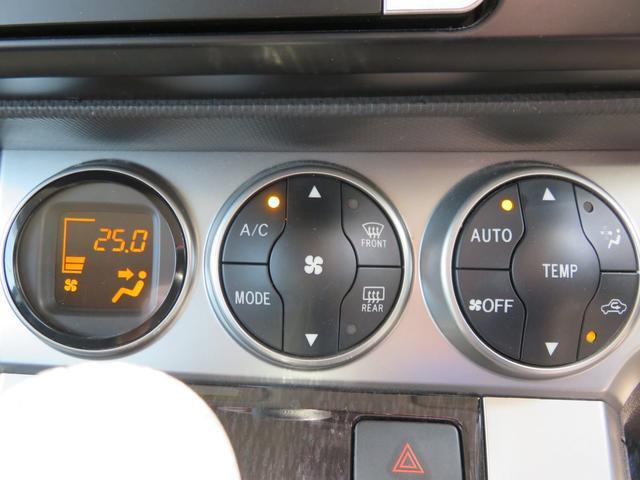 1.8S エアロツアラー 4WD(20枚目)