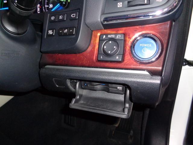 Four ハイブリッド 4WD Bカメラ 革Pシート(12枚目)
