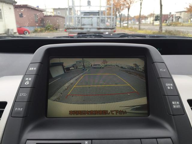 トヨタ プリウス S 10thアニバーサリーエディション 純エアロ ローダウン
