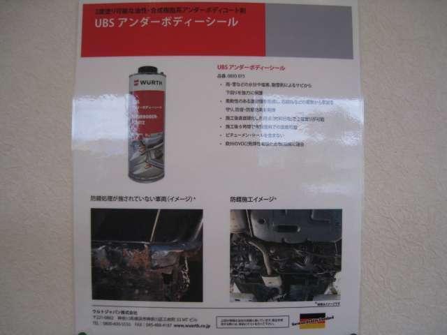 G エアロ 4WDコンフォートパッケージ(23枚目)