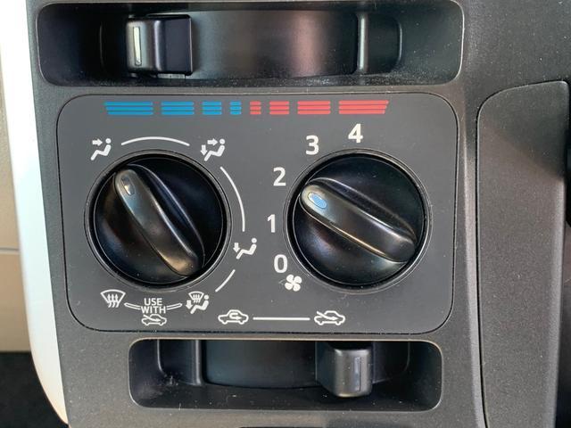 L SA 衝突軽減システム/ワンオーナー/ナビ/車検整備付(19枚目)