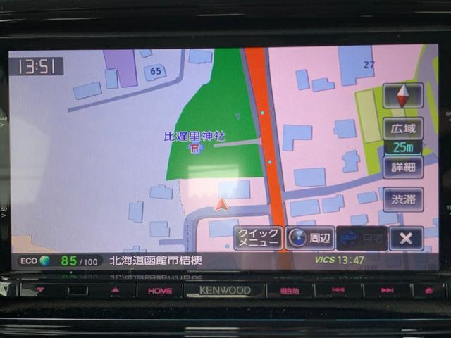 当社は、東京海上日動火災保険(株)  損害保険ジャパン日本興亜(株) 代理店でございます。もしもの事故の時には即対応!!お車の修理から保険までおまかせ下さい。