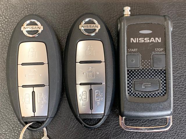 20X Vセレクション+セーフティ エンジンスターター/ドライブレコーダー/ナビ/バックカメラ/両側PSD198(19枚目)