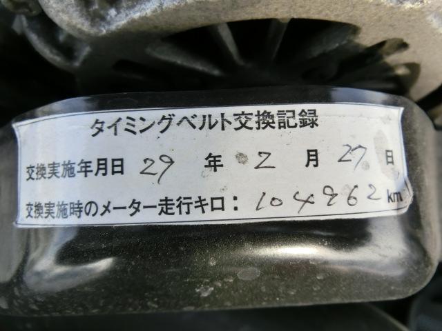 スバル レガシィツーリングワゴン 2.5i アーバンセレクション4WD HDDナビ・Bモニター