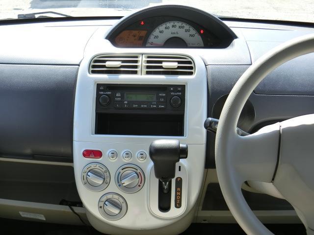 三菱 eKワゴン MS 4WD パワースライドドア AT