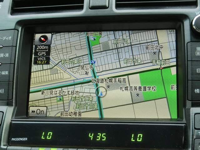 トヨタ クラウン ロイヤルサルーンi-Four Uパッケージ