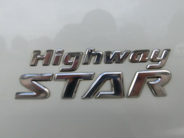「日産」「エルグランド」「ミニバン・ワンボックス」「北海道」の中古車57