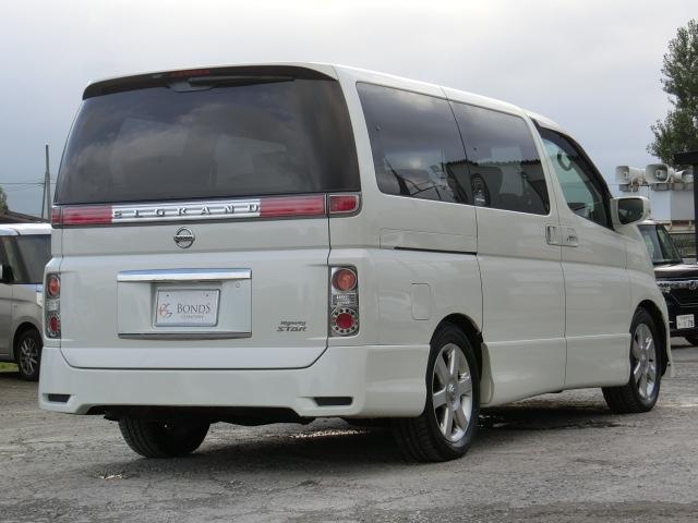 「日産」「エルグランド」「ミニバン・ワンボックス」「北海道」の中古車65