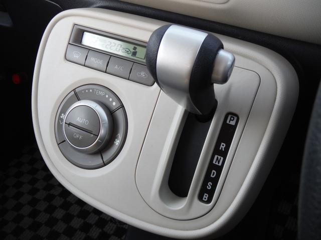 ココアX AT 4WD(11枚目)
