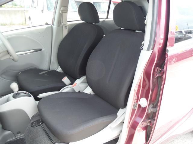 「三菱」「アイ」「コンパクトカー」「北海道」の中古車13