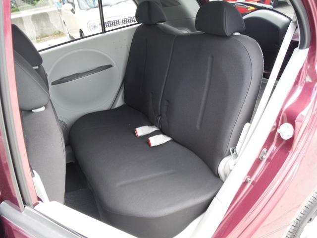 「三菱」「アイ」「コンパクトカー」「北海道」の中古車14