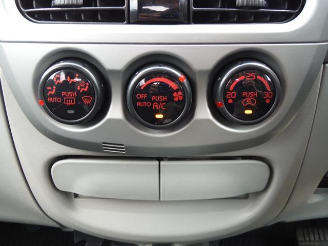 「三菱」「アイ」「コンパクトカー」「北海道」の中古車70