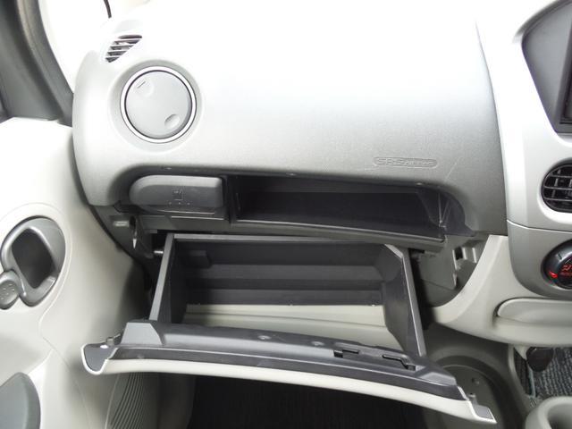 「三菱」「アイ」「コンパクトカー」「北海道」の中古車78