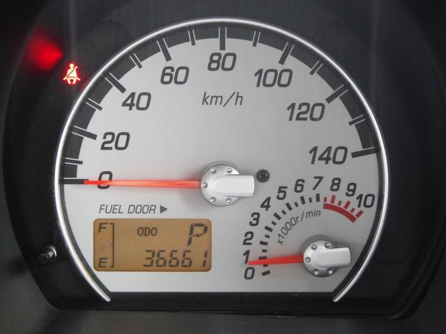 カスタムターボR AT 4WD(17枚目)