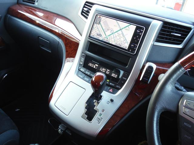 「トヨタ」「ヴェルファイア」「ミニバン・ワンボックス」「北海道」の中古車43
