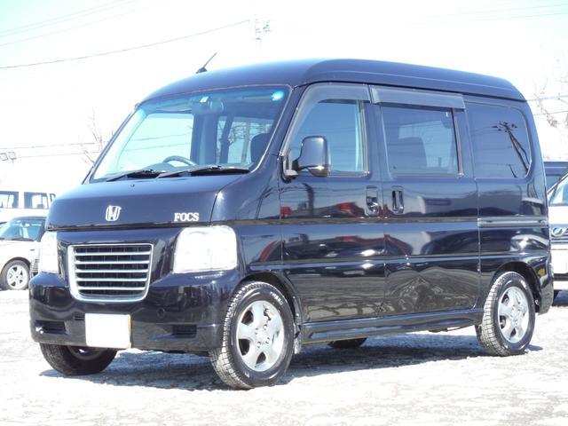 「ホンダ」「バモスホビオ」「コンパクトカー」「北海道」の中古車7