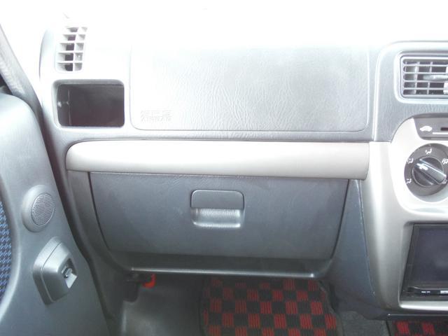 「ホンダ」「バモスホビオ」「コンパクトカー」「北海道」の中古車46