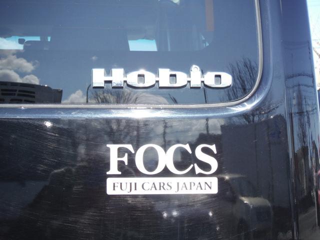 「ホンダ」「バモスホビオ」「コンパクトカー」「北海道」の中古車60