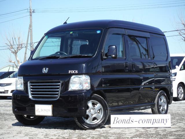 「ホンダ」「バモスホビオ」「コンパクトカー」「北海道」の中古車65