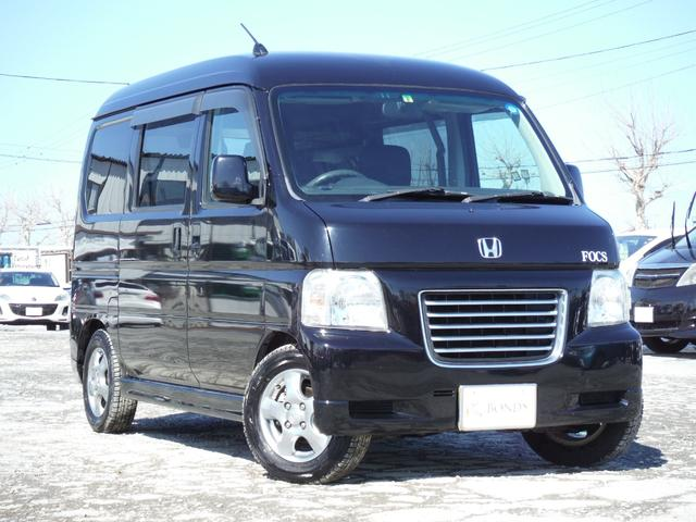 「ホンダ」「バモスホビオ」「コンパクトカー」「北海道」の中古車77