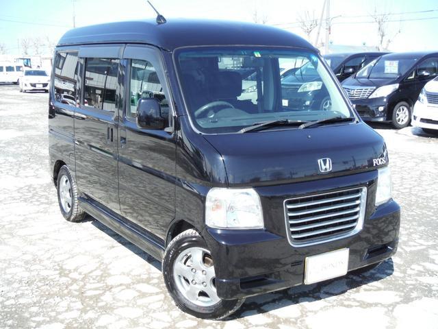 「ホンダ」「バモスホビオ」「コンパクトカー」「北海道」の中古車80