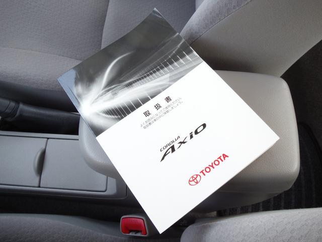 X ビジネスパッケージ 社外ナビゲーション AT 4WD(64枚目)