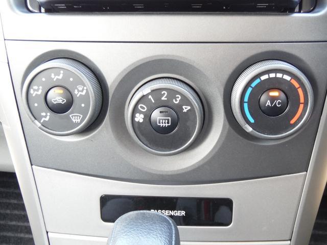 X ビジネスパッケージ 社外ナビゲーション AT 4WD(70枚目)
