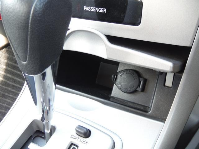 X ビジネスパッケージ 社外ナビゲーション AT 4WD(73枚目)