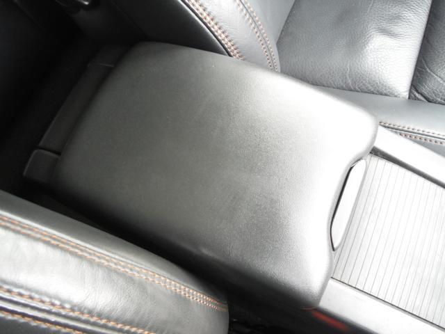 T6 SE AWD ・AWD・サンルーフ・ナビゲーション・Bモニター・本革シート・シートヒーター・4WD(27枚目)