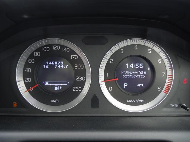 T6 SE AWD ・AWD・サンルーフ・ナビゲーション・Bモニター・本革シート・シートヒーター・4WD(35枚目)