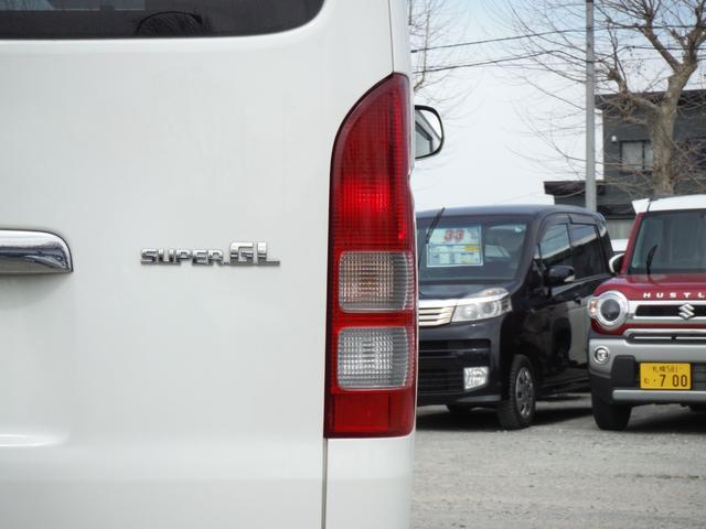 ロングスーパーGL 4WD・AT・ナビゲーション・社外17インチアルミホイール・フロントエアロ・ディーゼルターボエンジン(39枚目)