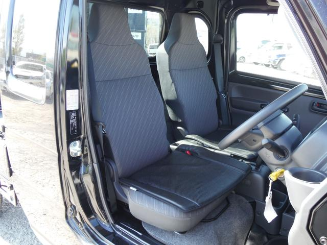 X デュアルカメラブレーキサポート・4WD・FAT・パワーウインドー・Wエアバック・リクライニング・社外アルミホイール・ホワイトレタータイヤ(25枚目)