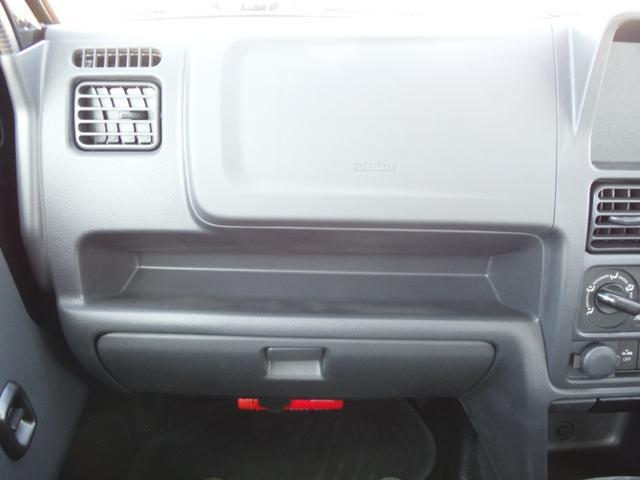X デュアルカメラブレーキサポート・4WD・FAT・パワーウインドー・Wエアバック・リクライニング・社外アルミホイール・ホワイトレタータイヤ(26枚目)