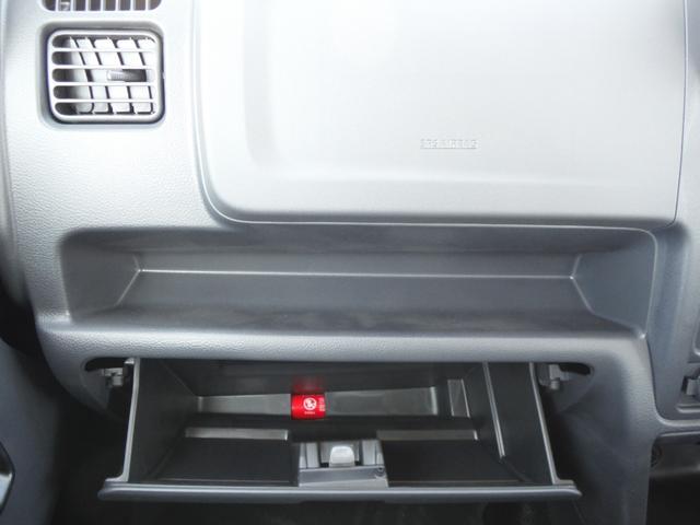 X デュアルカメラブレーキサポート・4WD・FAT・パワーウインドー・Wエアバック・リクライニング・社外アルミホイール・ホワイトレタータイヤ(27枚目)