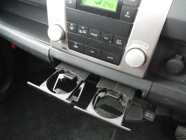 RR-Sリミテッド 特別仕様車 4WD HID メーカーオプションカラー(78枚目)