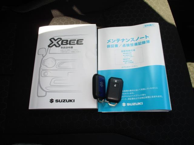 ハイブリッドMZ 4WD メモリーナビ ミュージックプレイヤー接続可 衝突被害軽減システム ETC ドラレコ LEDヘッドランプ アイドリングストップ(18枚目)