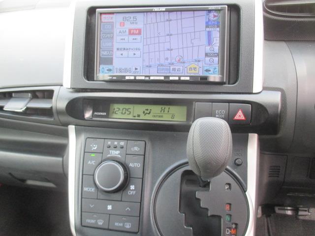 1.8X 4WD ワンセグ メモリーナビ バックカメラ ETC 乗車定員7人 3列シート(13枚目)