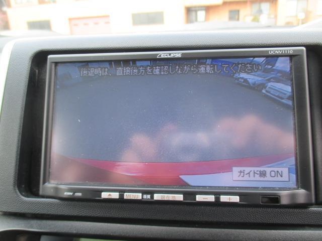 1.8X 4WD ワンセグ メモリーナビ バックカメラ ETC 乗車定員7人 3列シート(15枚目)