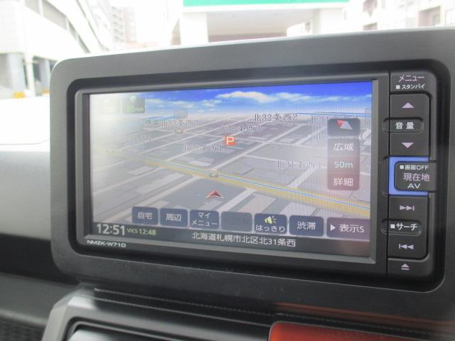 Gターボ サンルーフ 4WD フルセグ メモリーナビ DVD再生 ミュージックプレイヤー接続可 バックカメラ 衝突被害軽減システム ドラレコ LEDヘッドランプ ワンオーナー アイドリングストップ(8枚目)