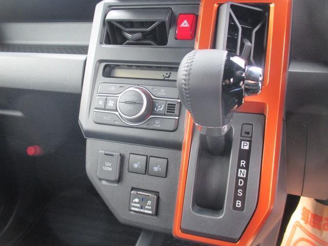 Gターボ サンルーフ 4WD フルセグ メモリーナビ DVD再生 ミュージックプレイヤー接続可 バックカメラ 衝突被害軽減システム ドラレコ LEDヘッドランプ ワンオーナー アイドリングストップ(10枚目)