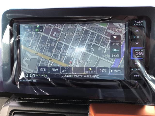 Gターボ サンルーフ 4WD フルセグ メモリーナビ DVD再生 ミュージックプレイヤー接続可 バックカメラ 衝突被害軽減システム ドラレコ LEDヘッドランプ ワンオーナー アイドリングストップ(5枚目)