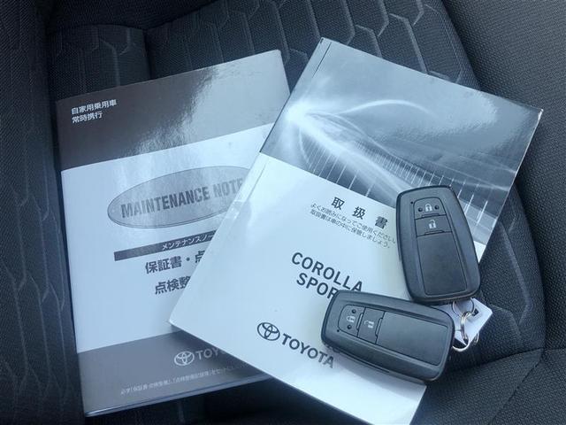 G 4WD フルセグ メモリーナビ DVD再生 ミュージックプレイヤー接続可 バックカメラ 衝突被害軽減システム ETC ドラレコ LEDヘッドランプ アイドリングストップ(27枚目)