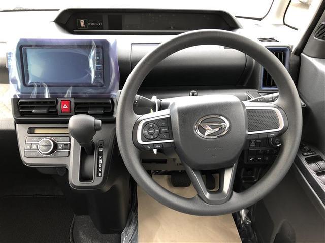 X 4WD フルセグ メモリーナビ DVD再生 バックカメラ 衝突被害軽減システム ドラレコ 電動スライドドア LEDヘッドランプ アイドリングストップ(4枚目)