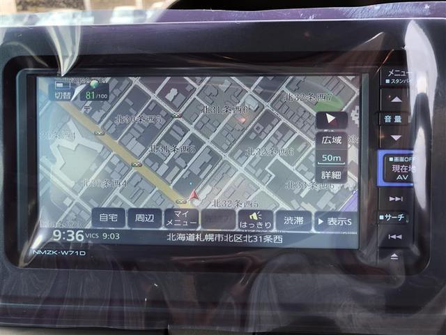 X 4WD フルセグ メモリーナビ DVD再生 バックカメラ 衝突被害軽減システム ドラレコ 電動スライドドア LEDヘッドランプ アイドリングストップ(5枚目)