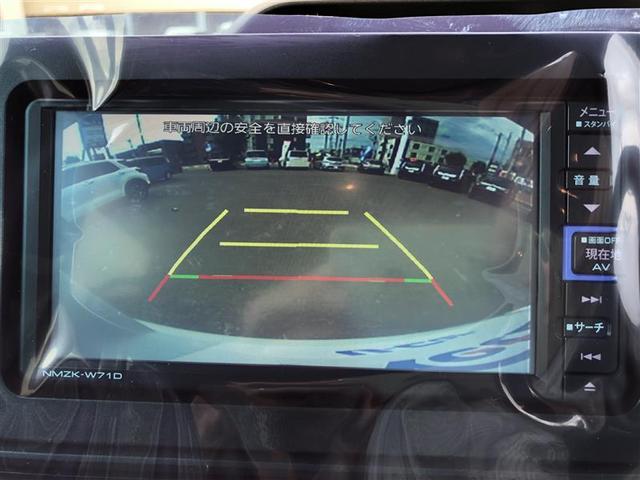 X 4WD フルセグ メモリーナビ DVD再生 バックカメラ 衝突被害軽減システム ドラレコ 電動スライドドア LEDヘッドランプ アイドリングストップ(6枚目)