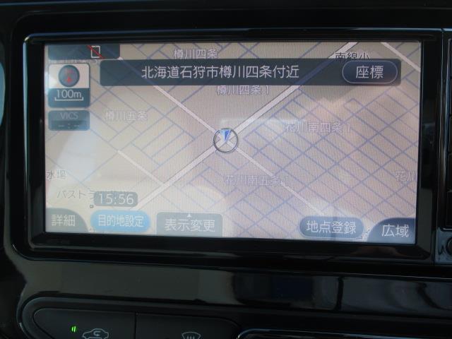 クロスオーバー ワンセグ メモリーナビ ミュージックプレイヤー接続可 バックカメラ 衝突被害軽減システム ETC ワンオーナー(19枚目)